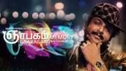 GK Gnabagam Official Music Video Ft. MadMaxx & Pasan Liyanage